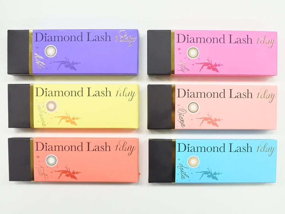 ダイヤモンドラッシュコスメコンタクトワンデーパッケージ