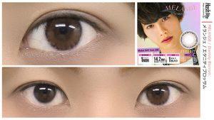 【UVカットカラコン】瞳へのダメージ気にしてる?日焼け止めだけじゃ肌の劣化、シミは防げないんです!