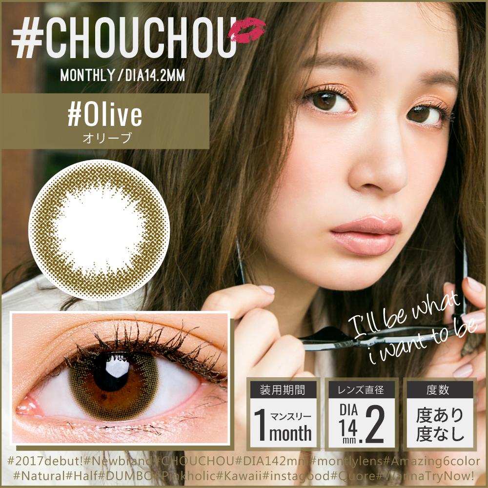 ゆきらイメージモデル#CHOUCHOU(チュチュ)|#オリーブ