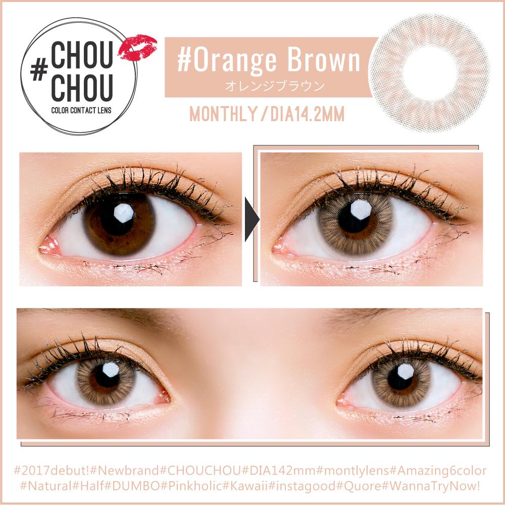 ゆきらイメージモデル#CHOUCHOU(チュチュ)|#オレンジブラウンレンズ