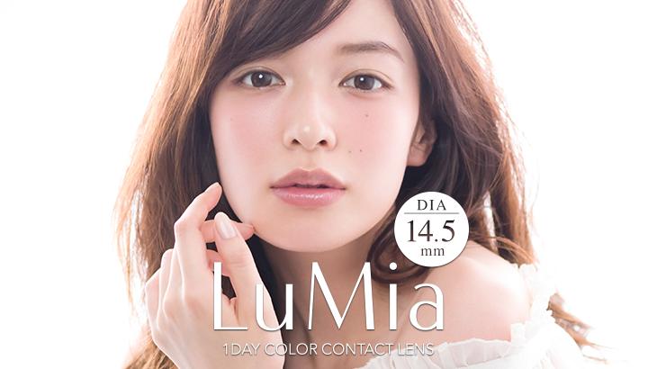 【新商品情報】超自然!!ふんわり瞳になじんで盛れる『LuMia(ルミア)』から待望の14.5mm登場☆