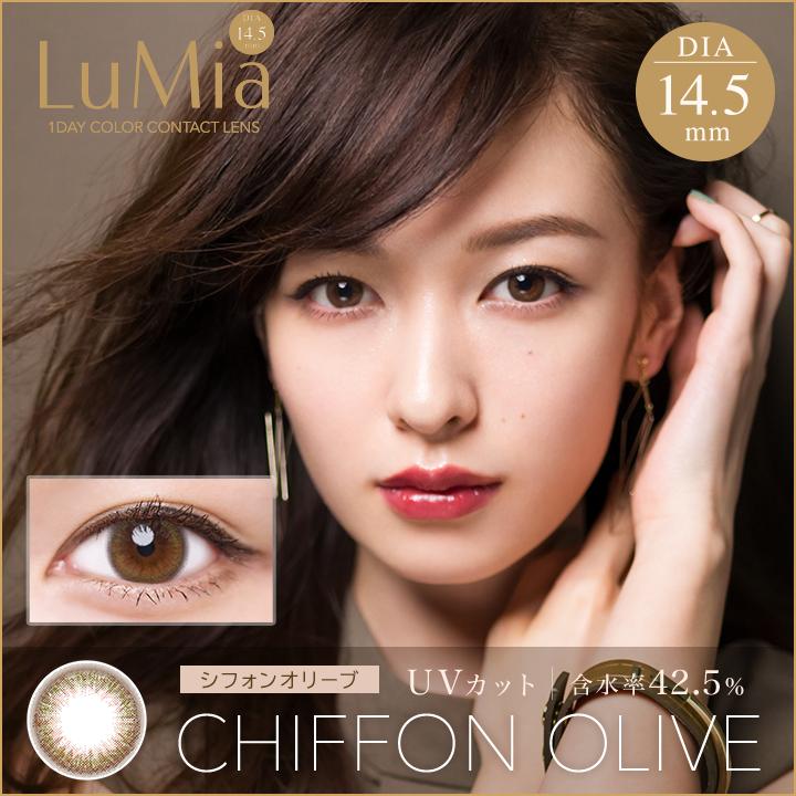 LuMia|ルミア|CHIFFON OLIVE|シフォンオリーブ|メイン