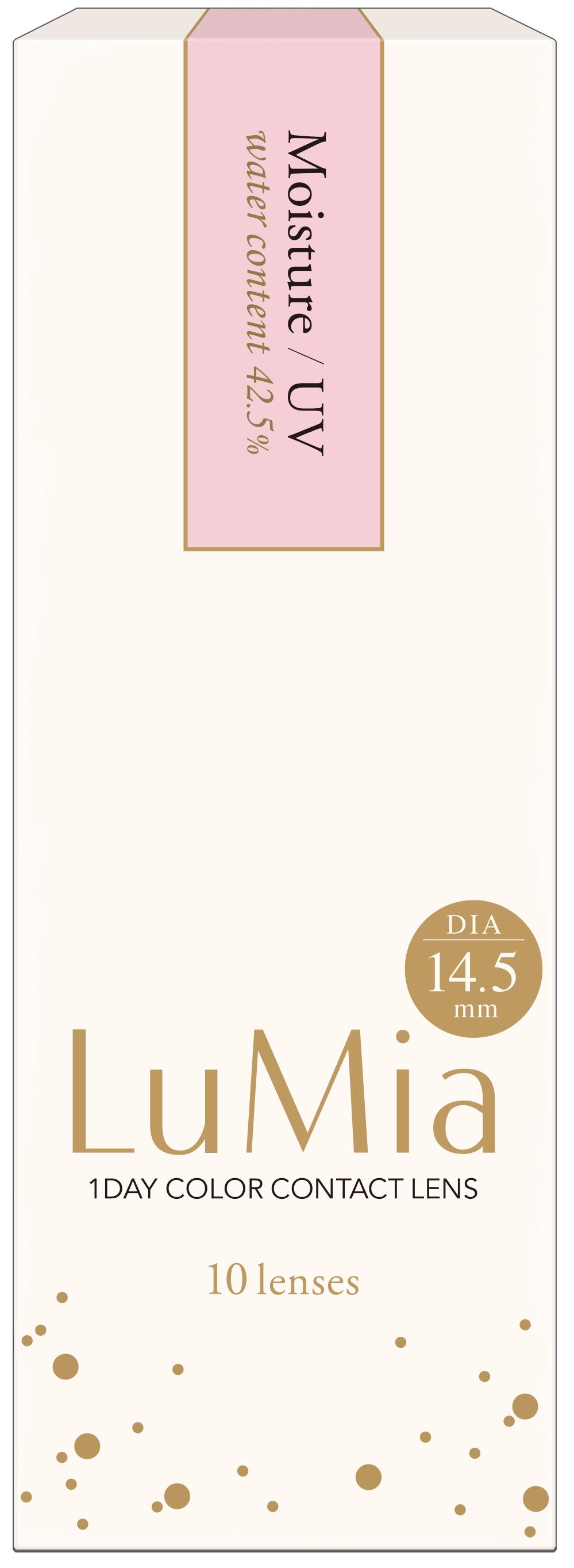LuMia|ルミア|パッケージ|14.5mm