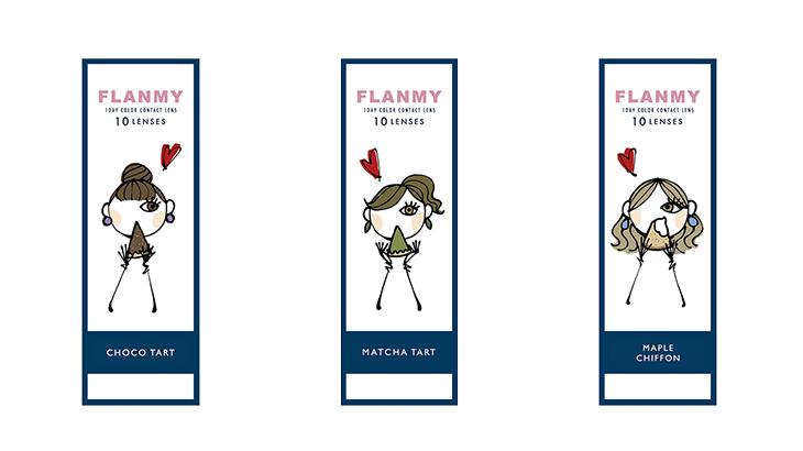 FLANMY|フランミー|パッケージ