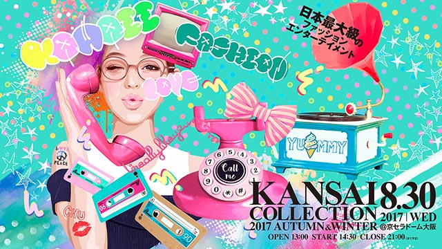 【まさかの】関西コレクション2017に潜入!河北麻友子さんトークショー全文書き起こし!