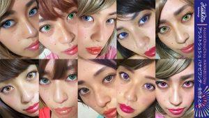 【カラコン全色レポ】シードアイコフレワンデーのベースメイク/北川景子イメモカラコン