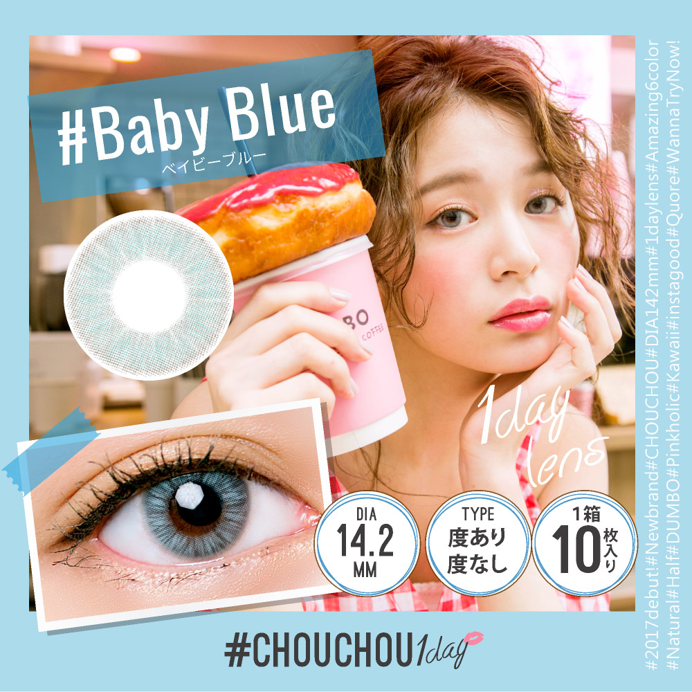 #CHOUCHOU 1day(#チュチュ ワンデー)#BABY BLUE 商品画像