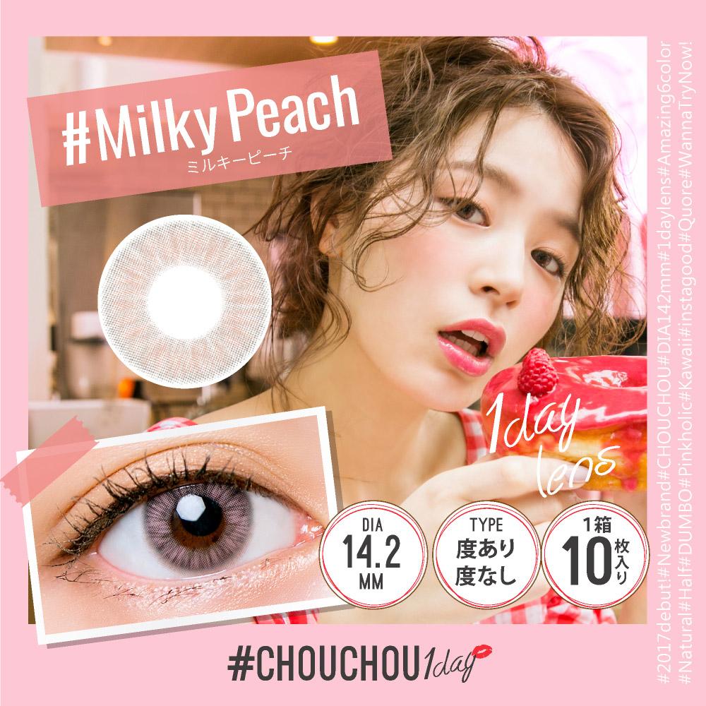 #CHOUCHOU 1day(#チュチュ ワンデー)#MILKY PEACH 商品画像