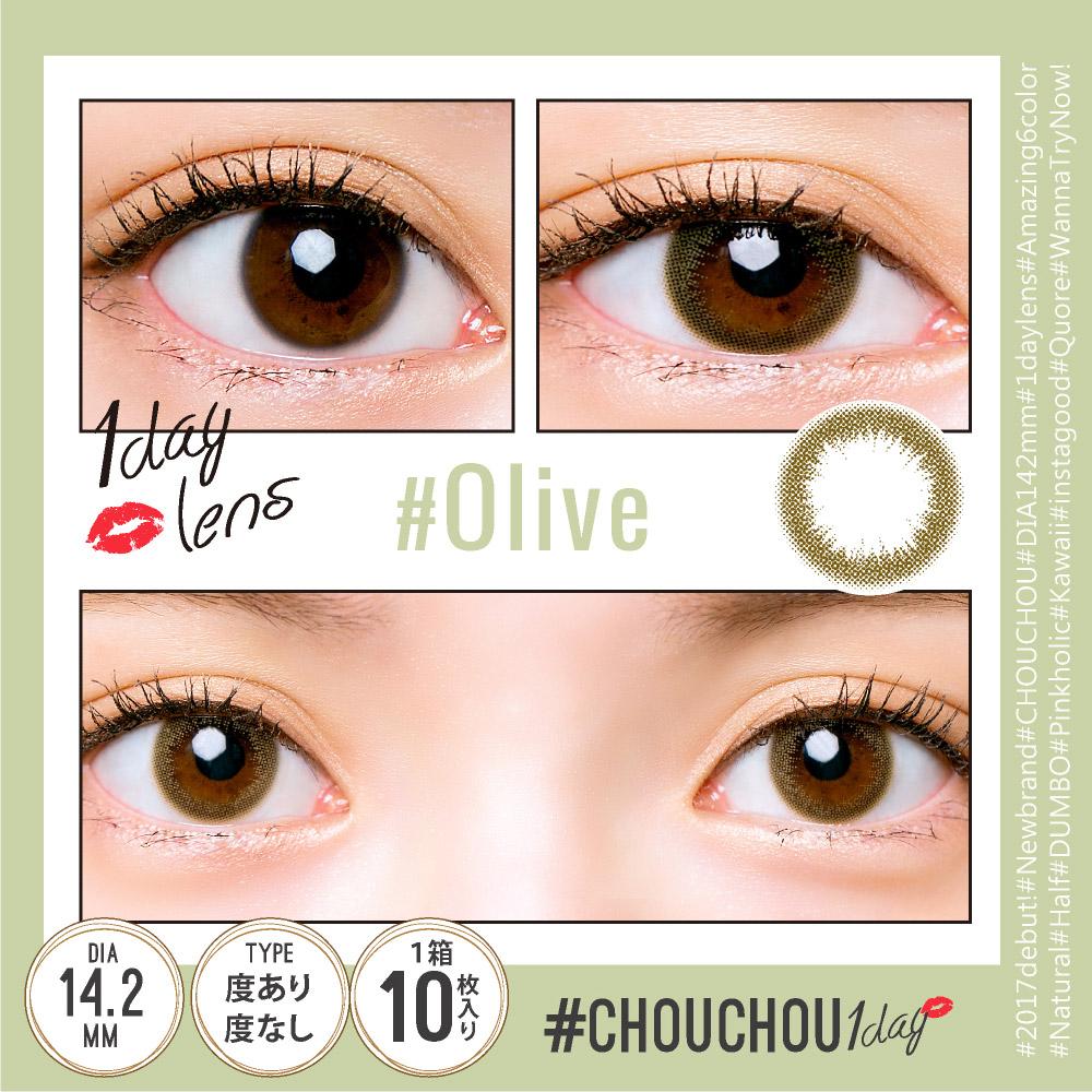 #CHOUCHOU 1day(#チュチュ ワンデー)#OLIVE レンズ画像