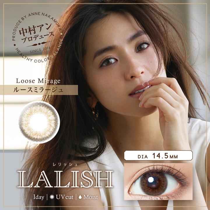 LALISH|レリッシュ|Loose Mirage|ルースミラージュ